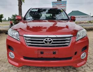Toyota Vanguard 2008 Red | Cars for sale in Dar es Salaam, Kinondoni