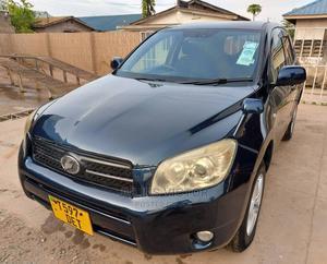 Toyota RAV4 2008 Blue | Cars for sale in Dar es Salaam, Kinondoni