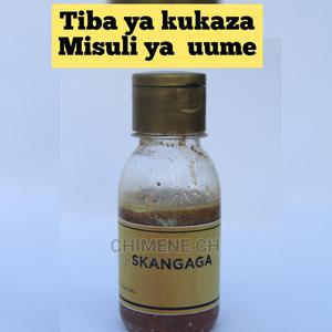 Athari Za Punyeto Na Tiba Yake Ya Kudumu | Sexual Wellness for sale in Dar es Salaam, Temeke