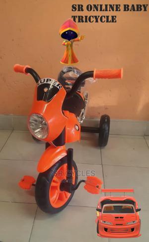 New Baby Tricycles ( Baiskeli Mpya Za Watoto Mwaka 1 ) | Toys for sale in Dar es Salaam, Ilala