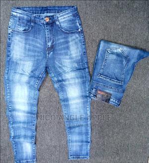 Jipatie Jean's Kali Kwa Bei Nafuu Karibun Sana | Clothing for sale in Dar es Salaam, Kinondoni