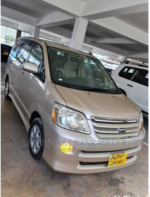 Toyota Noah 2005 Beige | Cars for sale in Dar es Salaam, Kinondoni