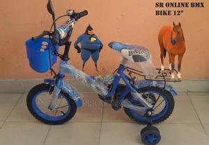 New Baby Bicycles ( Baiskeli Mpya Za Watoto Miaka 2 - 4 )Si | Toys for sale in Dar es Salaam, Ilala