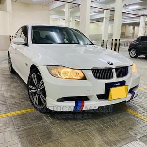 BMW 323i 2005 White | Cars for sale in Dar es Salaam, Kinondoni