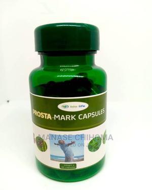 Prosta- Mark | Vitamins & Supplements for sale in Dar es Salaam, Kinondoni