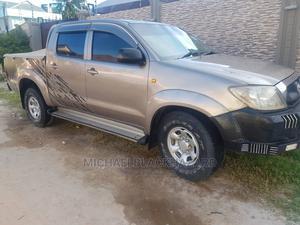 Toyota Hilux 2008 Brown | Cars for sale in Dar es Salaam, Kinondoni
