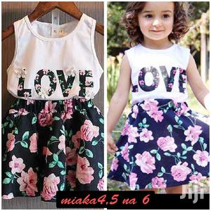 Amara Kids Collections | Children's Clothing for sale in Dar es Salaam, Ilala