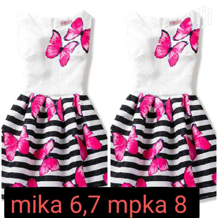 Amara Kids Collections | Children's Clothing for sale in Ilala, Dar es Salaam, Tanzania