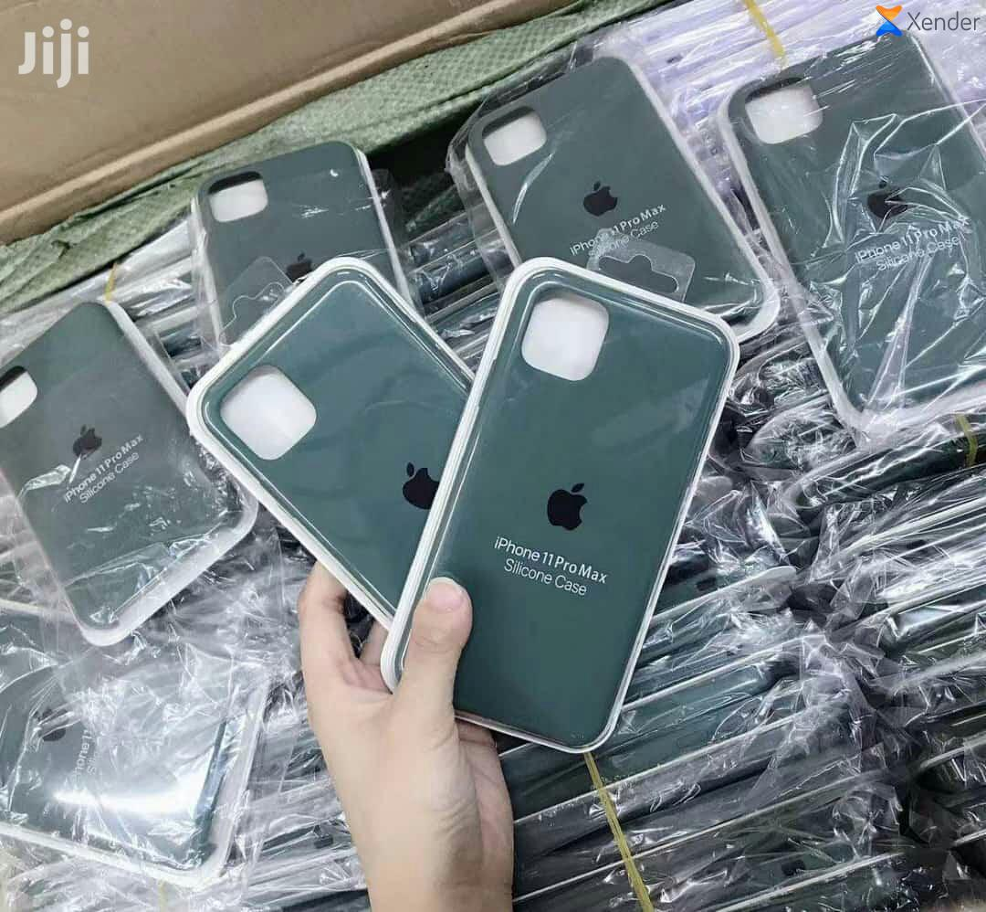 Archive: Brand New Silcon Cases (iPhone)