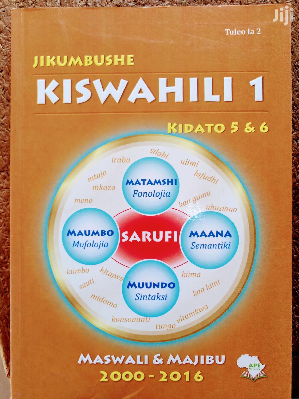 Archive: Advanced Level Kiswahili Review Ya Necta