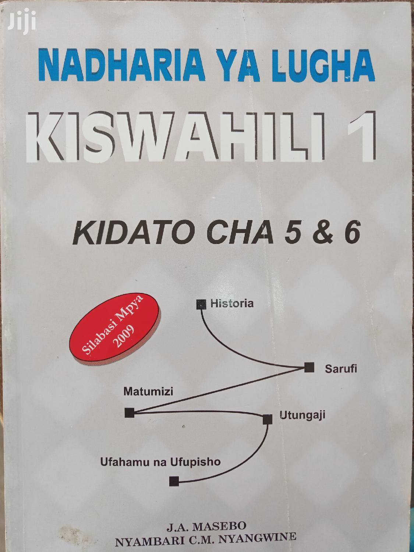Kiswahi I Kidato Cha Tano Na Sita.