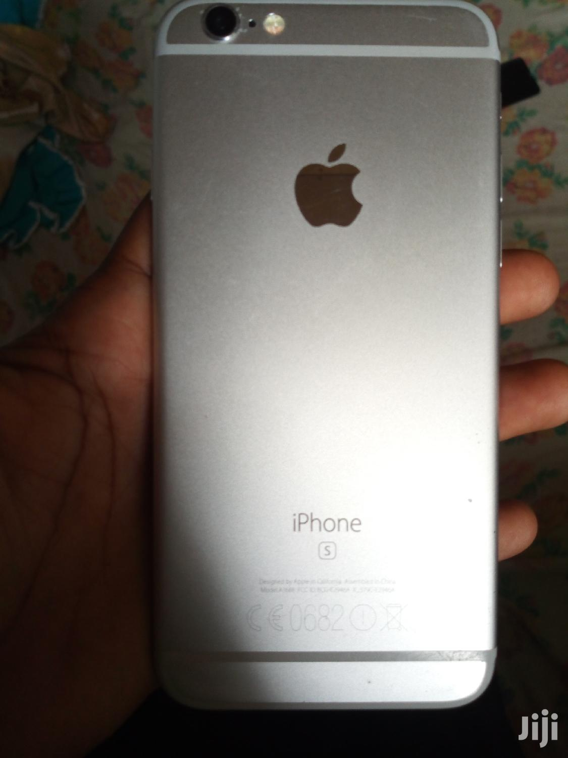 Archive: Apple iPhone 6s 16 GB Gold