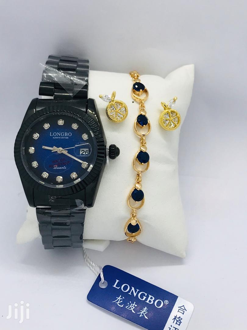 Longbo Classic Watches | Watches for sale in Ilala, Dar es Salaam, Tanzania