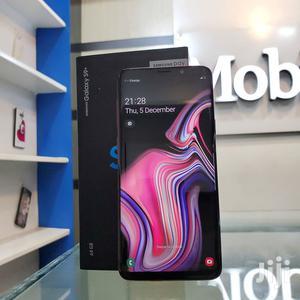New Samsung Galaxy S9 64 GB Pink   Mobile Phones for sale in Dar es Salaam, Kinondoni