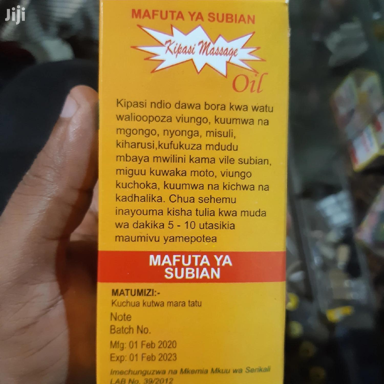 Archive: Kipasi Massage Oil