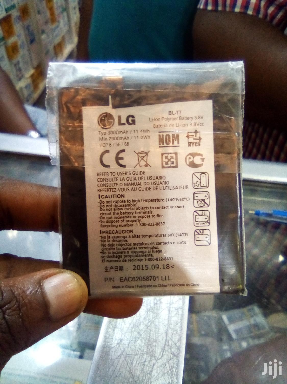 Original LG Battery