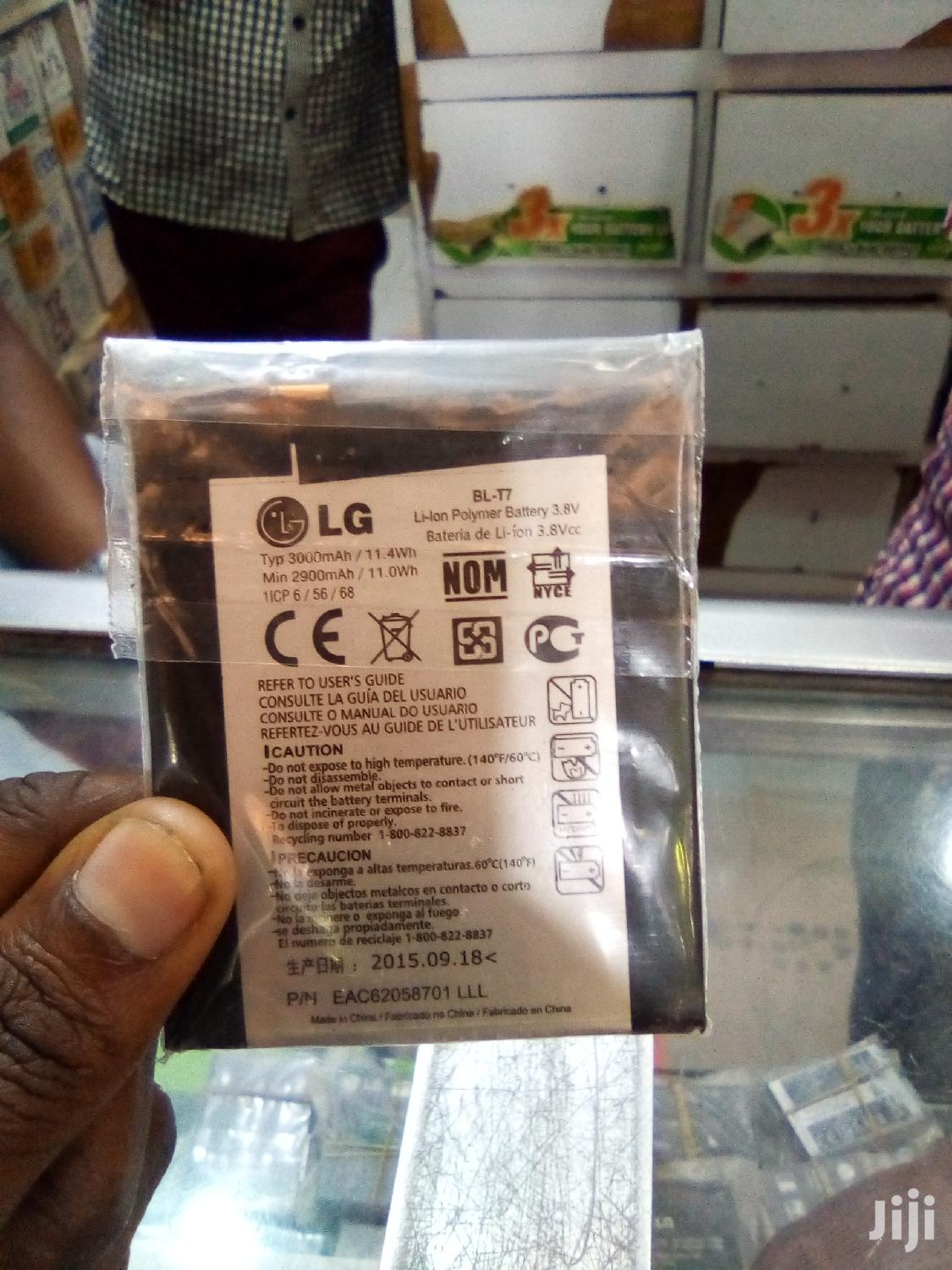 Original LG Battery | Accessories for Mobile Phones & Tablets for sale in Kinondoni, Dar es Salaam, Tanzania