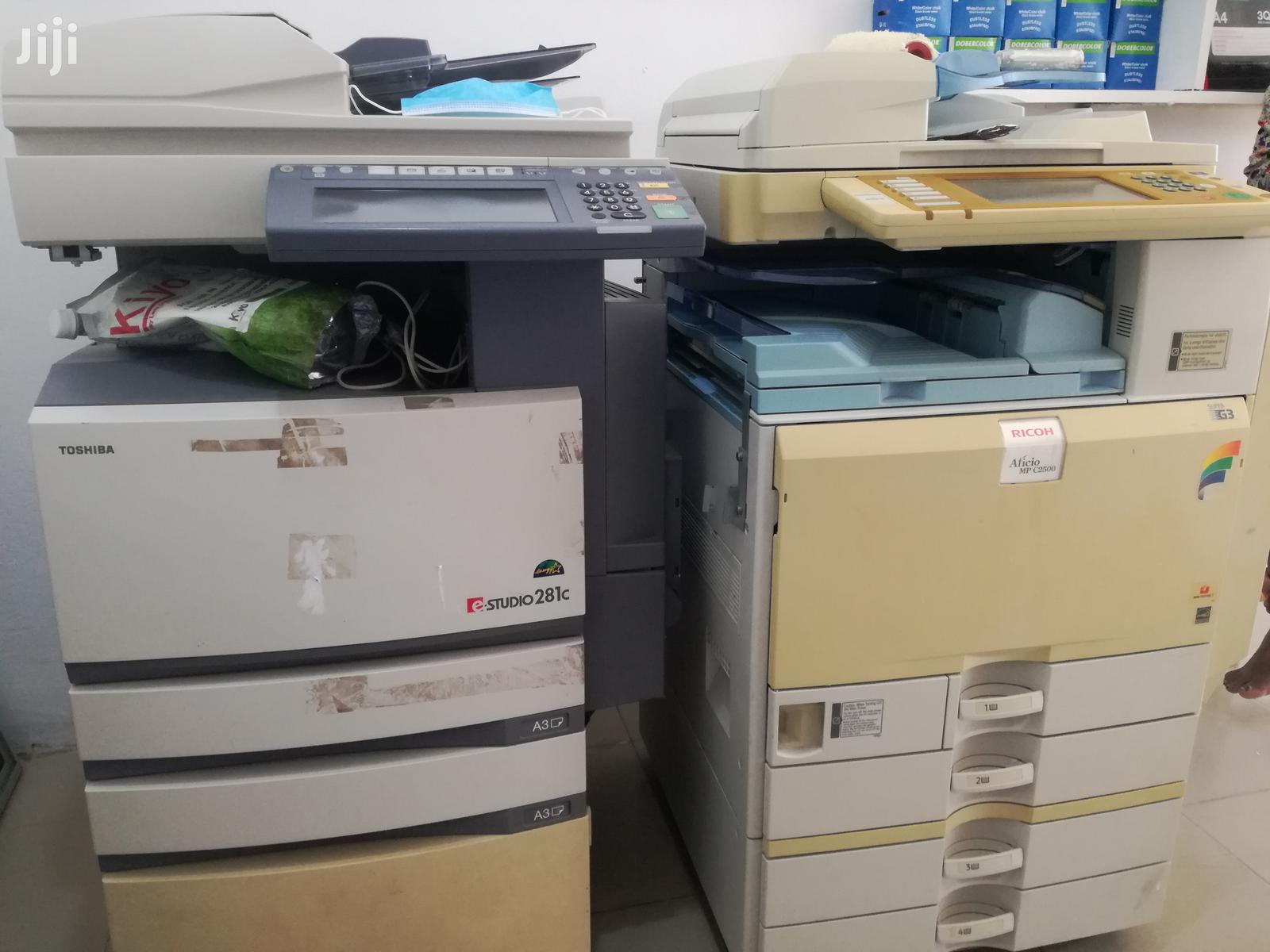 Archive: Two Photocopy Machines