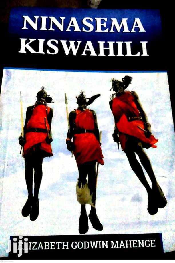 Archive: Jifunze Kiswahili