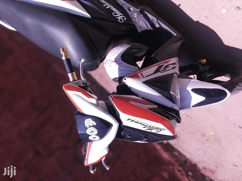 Archive: Yamaha 2014 White