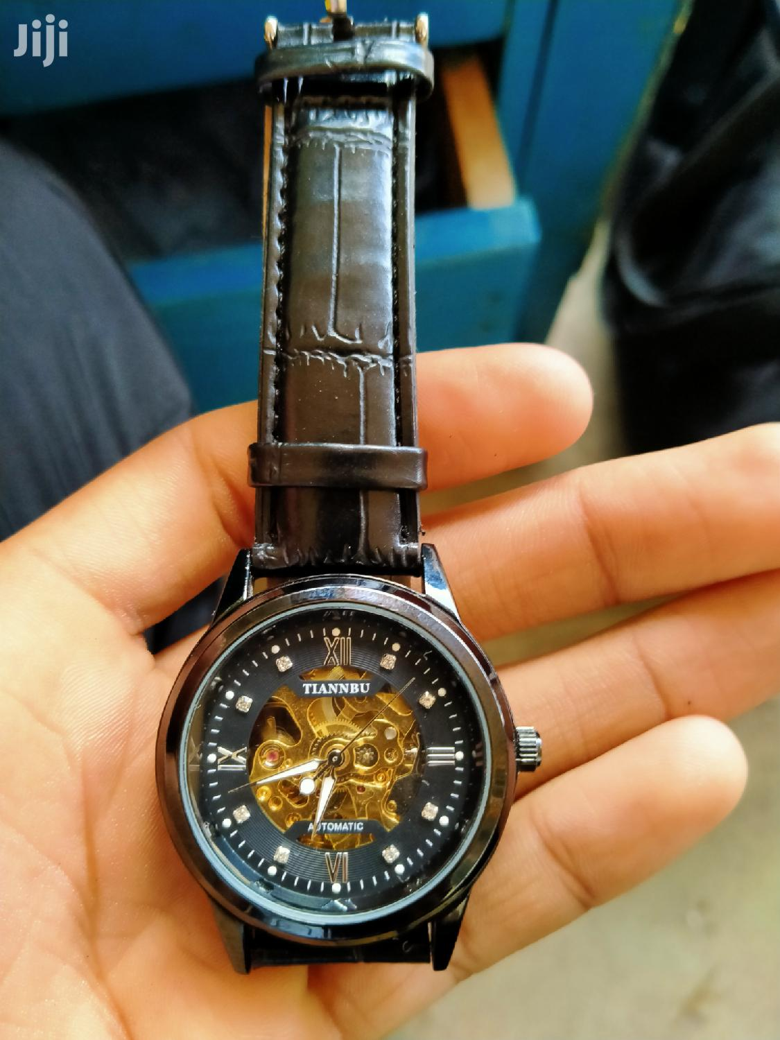 Archive: Tianbu Watch