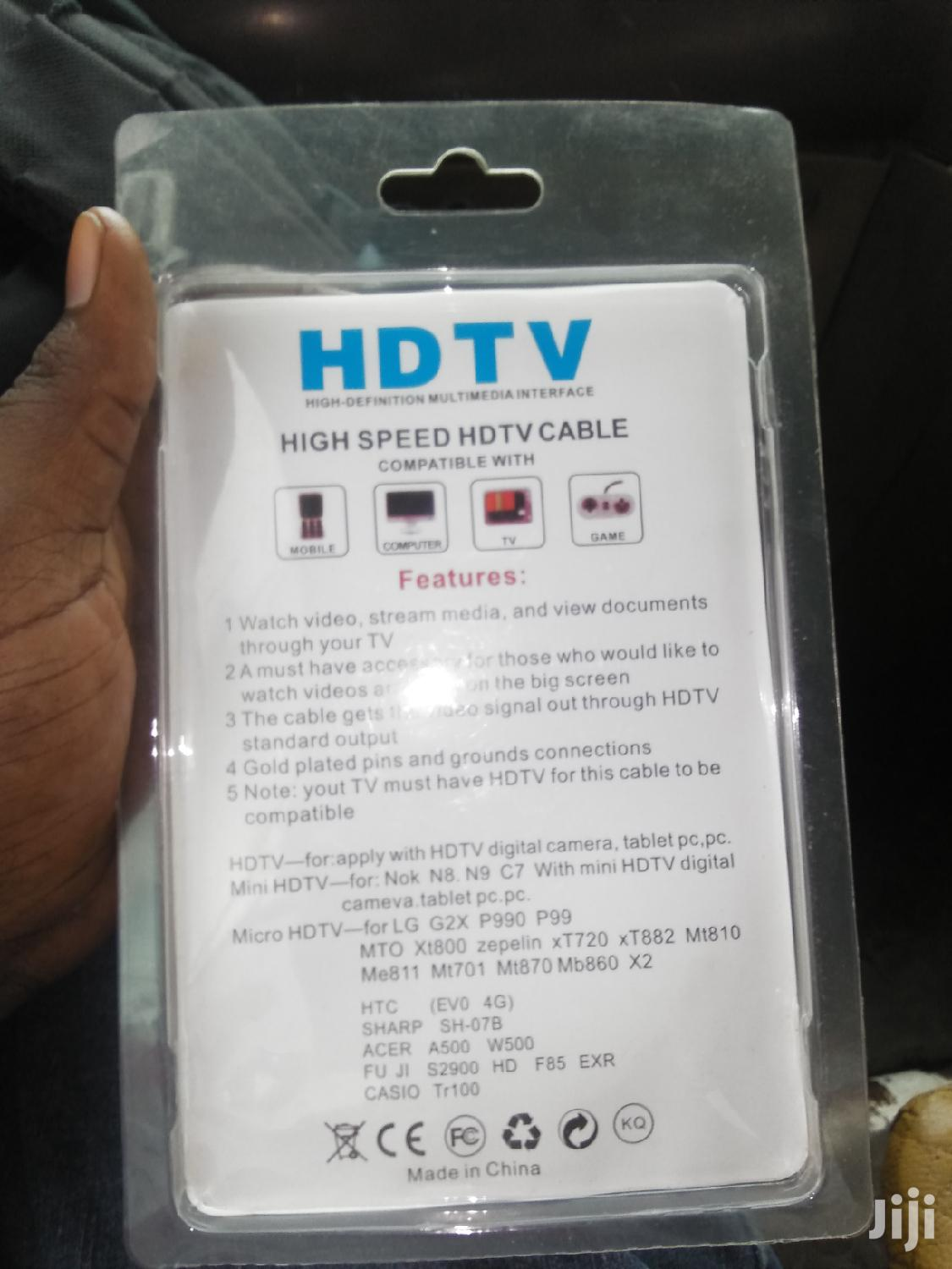 HDMI Connection Changer Adapter | Accessories & Supplies for Electronics for sale in Kinondoni, Dar es Salaam, Tanzania