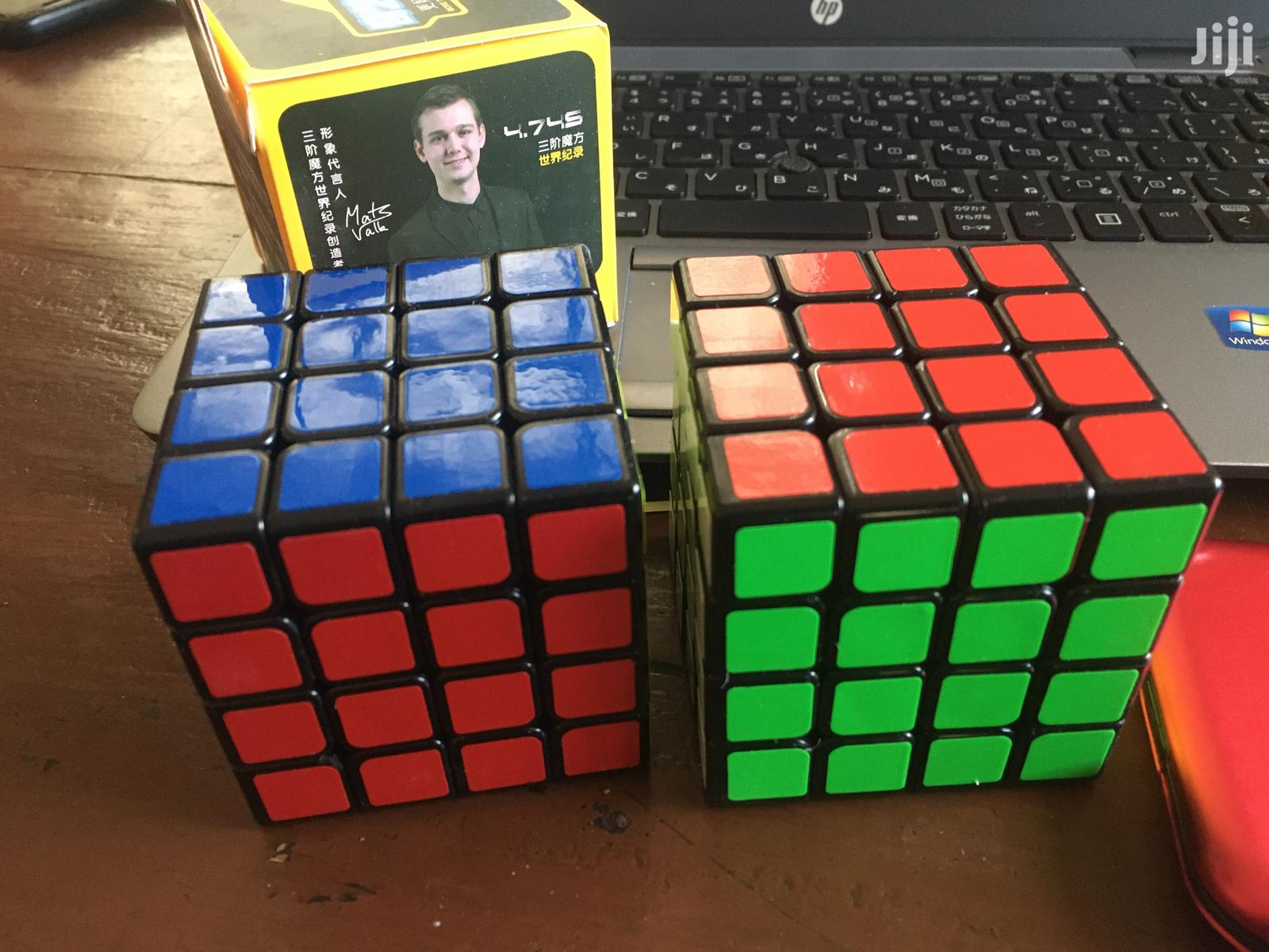 Rubik'S Cube 4x4x4
