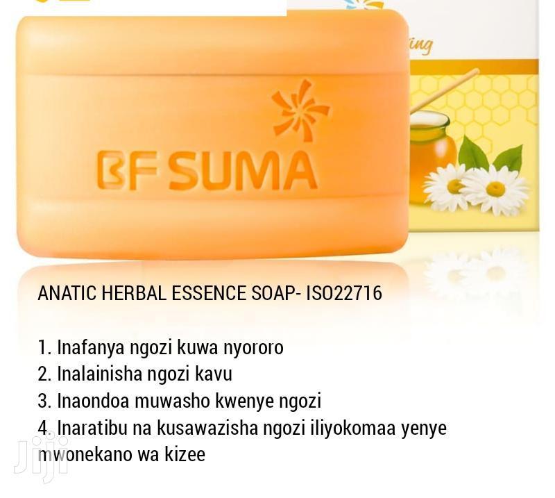 Archive: Anatic Soap