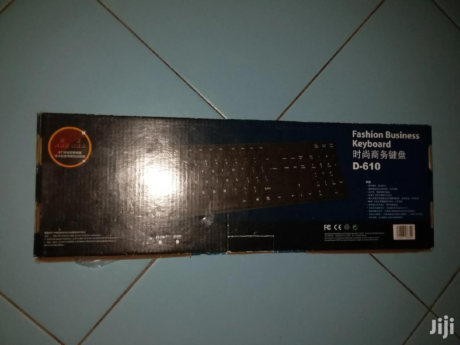 Archive: Dell D610 Keyboard