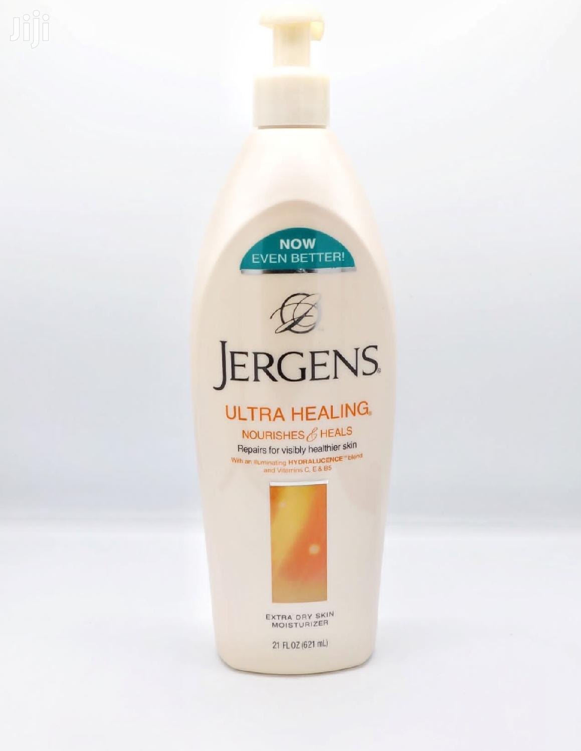 Archive: Jergens Lotion