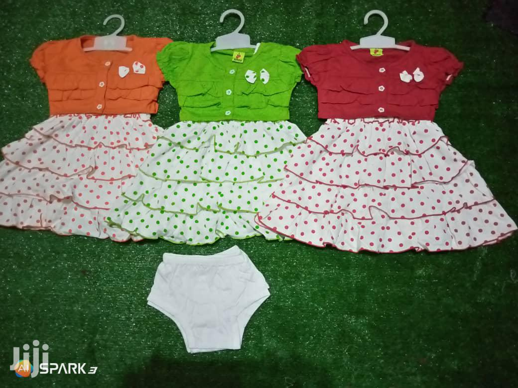 Magauni Ya Watoto | Children's Clothing for sale in Ilala, Dar es Salaam, Tanzania