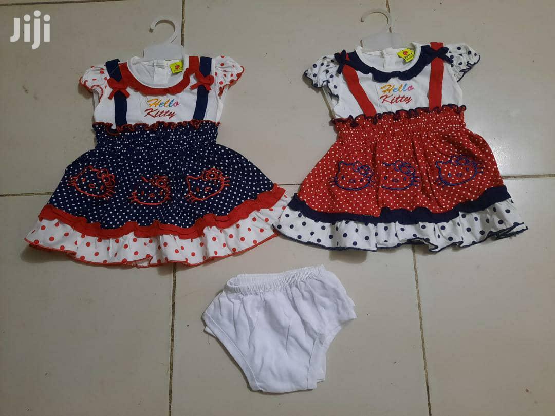 Magauni Ya Watoto | Children's Clothing for sale in Ilala, Dar es Salaam, Tanzania