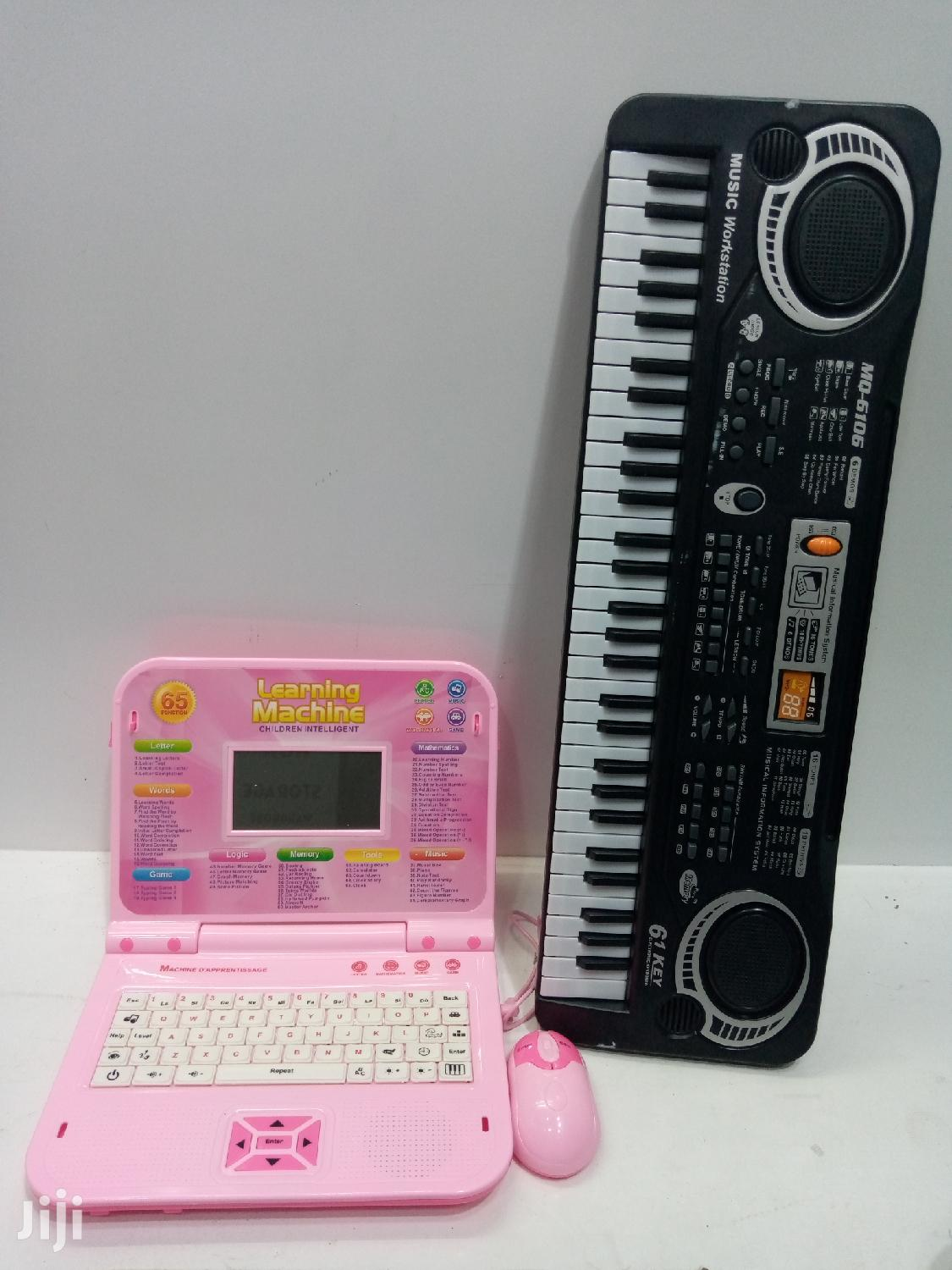 Package Kids Electric Piano And Laptop