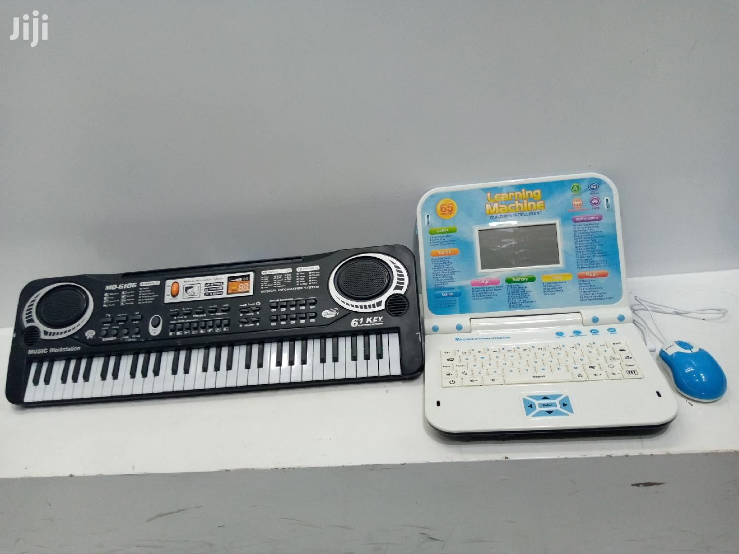 Package Kids Electric Piano And Laptop | Toys for sale in Ilala, Dar es Salaam, Tanzania