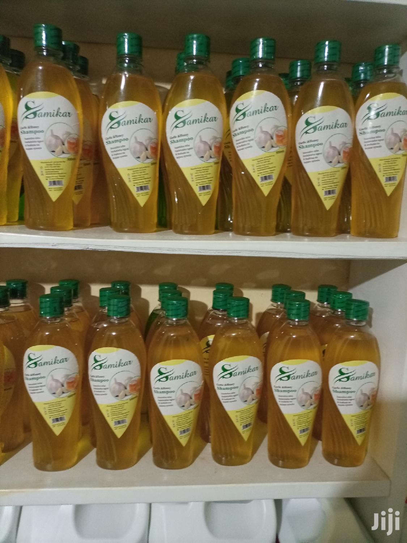 Archive: Samikar Natural Products