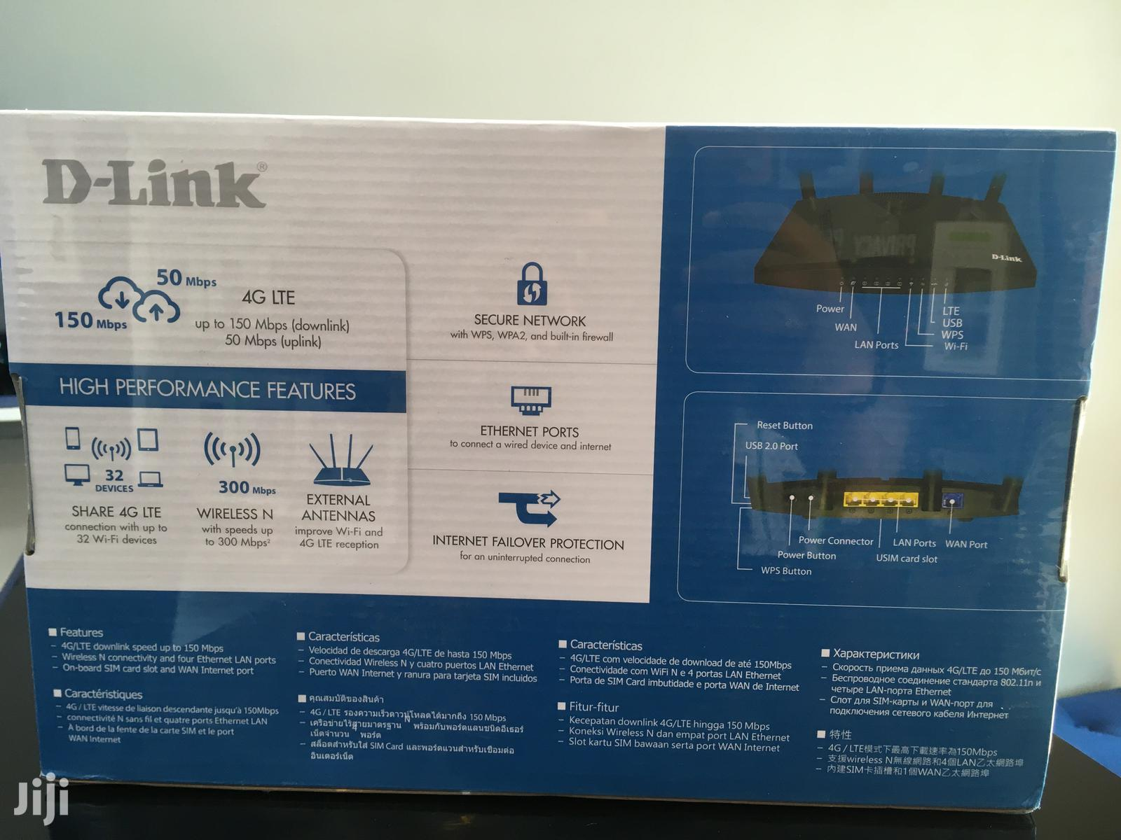 ROUTER D-Link   Networking Products for sale in Kinondoni, Dar es Salaam, Tanzania