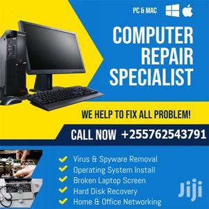 Fundi Computerss Na Epson Printer/ Computer Printer Repair   Computer & IT Services for sale in Mwanza Region, Nyamagana