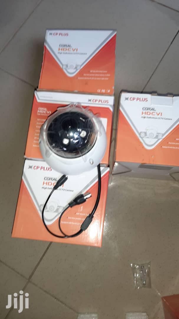 Archive: CCTV Cameras for Sale