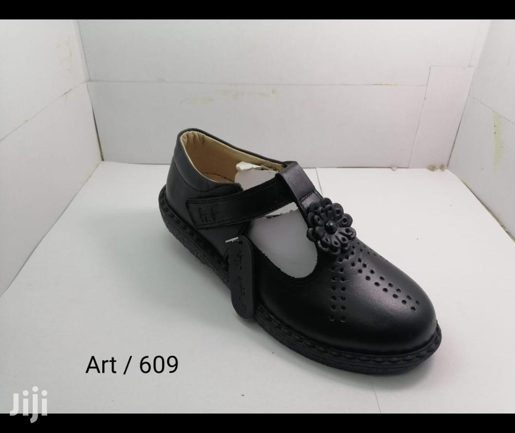 Archive: Leather School Shoes