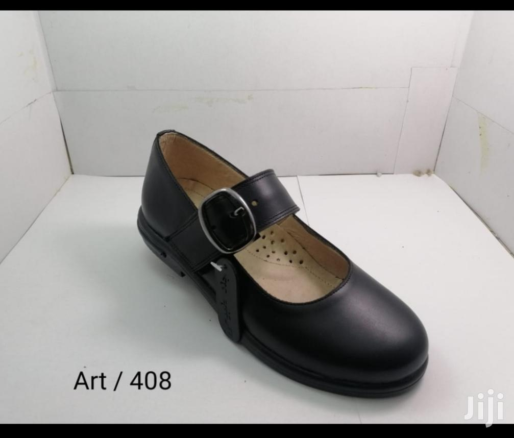 Archive: Girls School Shoes