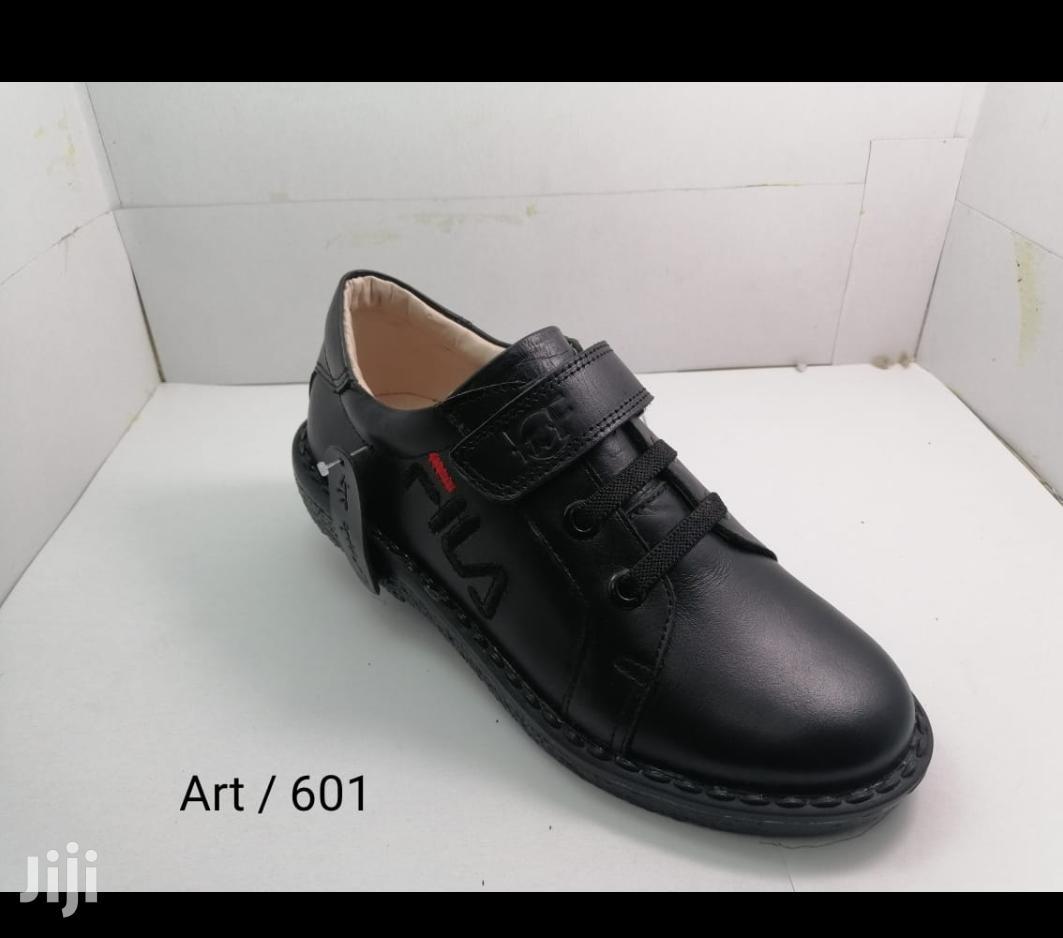 Archive: Boys School Shoes