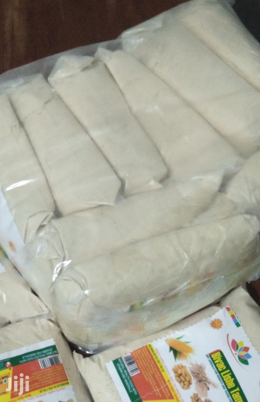 Unga Walishe Bora | Meals & Drinks for sale in Ilala, Dar es Salaam, Tanzania