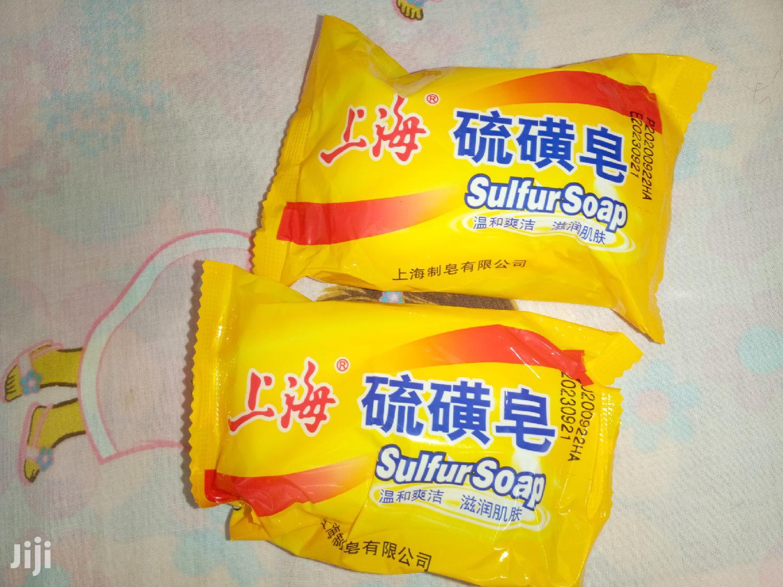 Archive: Sulfur Soap