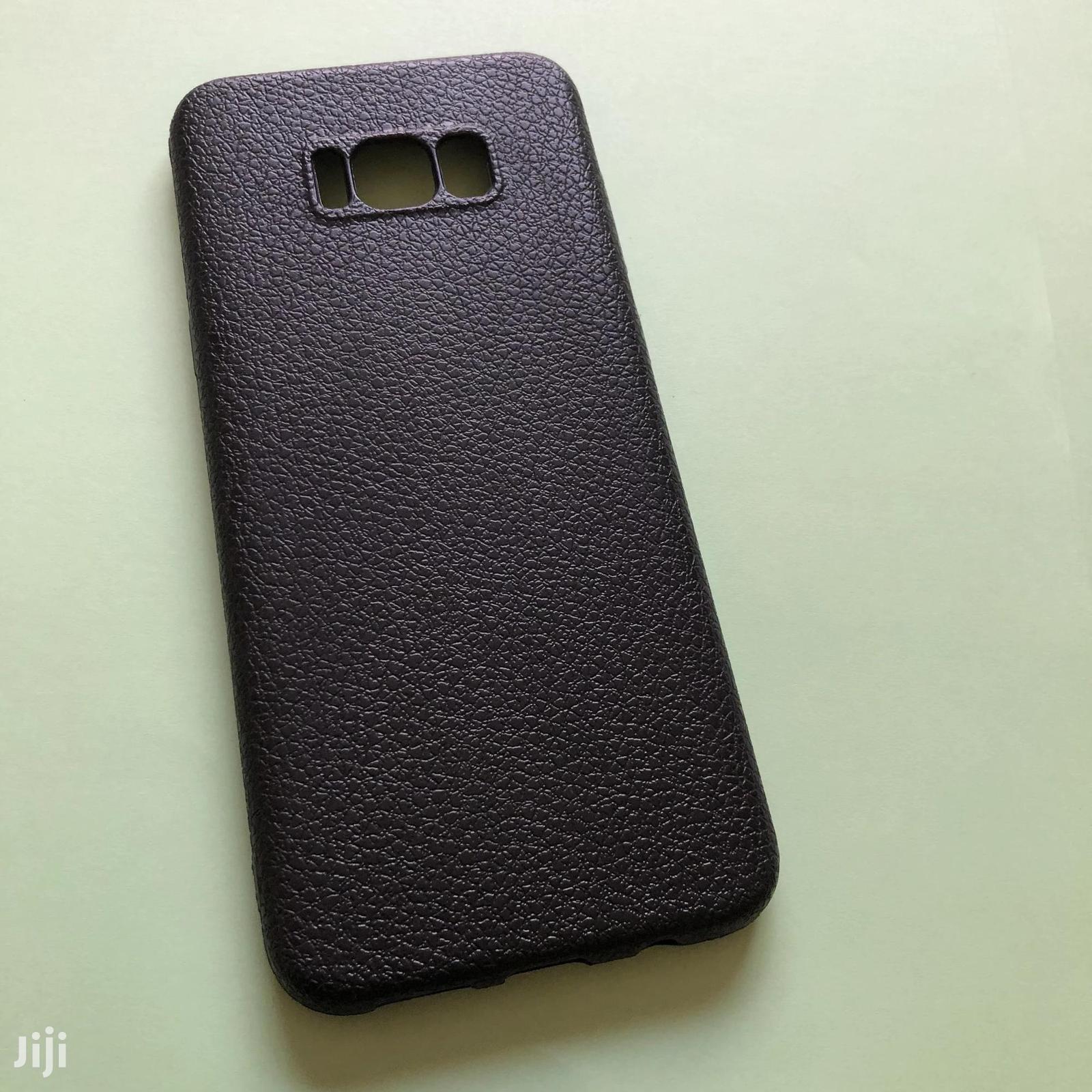 Archive: Samsung S8 Plus Case