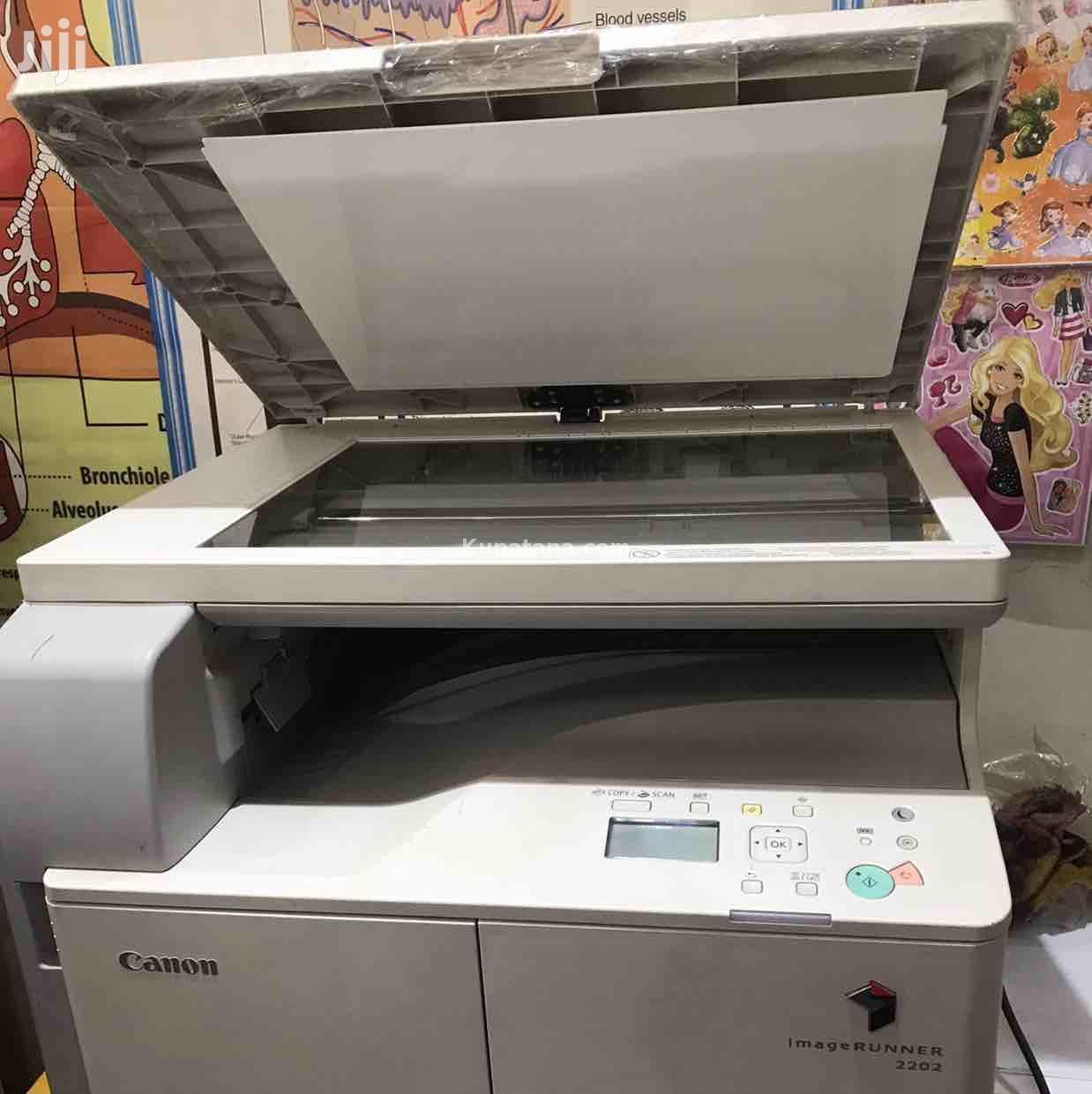 Archive: Photocopy Machine 2206