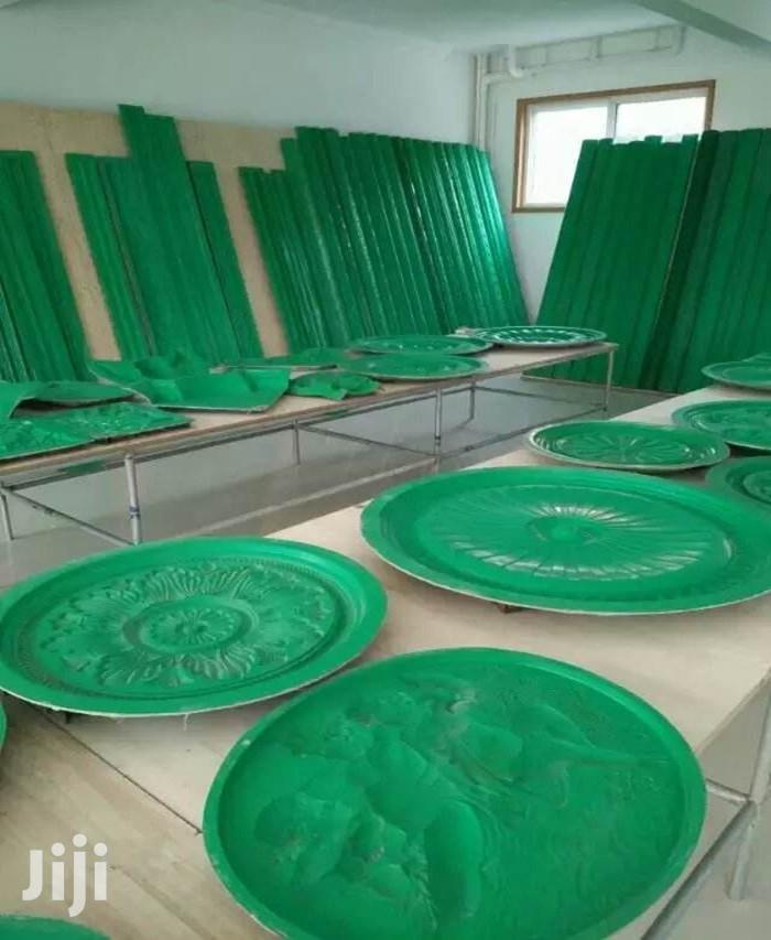 Archive: Gypsum Molds