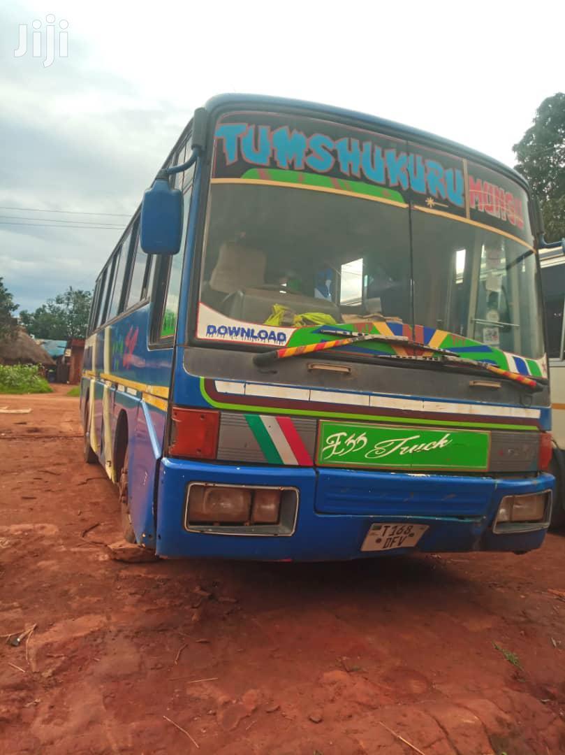 Inapatikana Njombe, Inakodishwa Pekee
