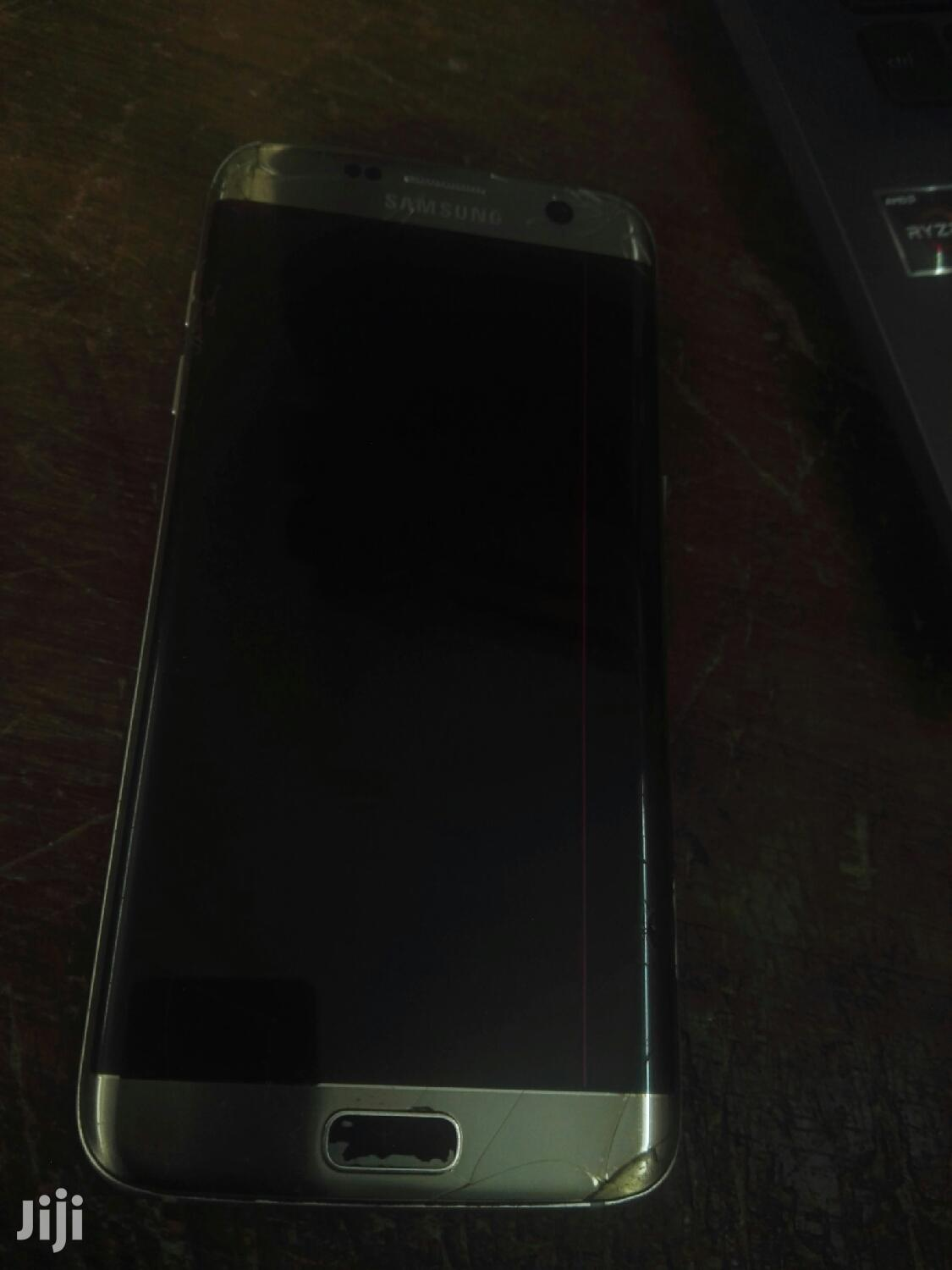 Archive: Samsung Galaxy S7 edge 64 GB Gold