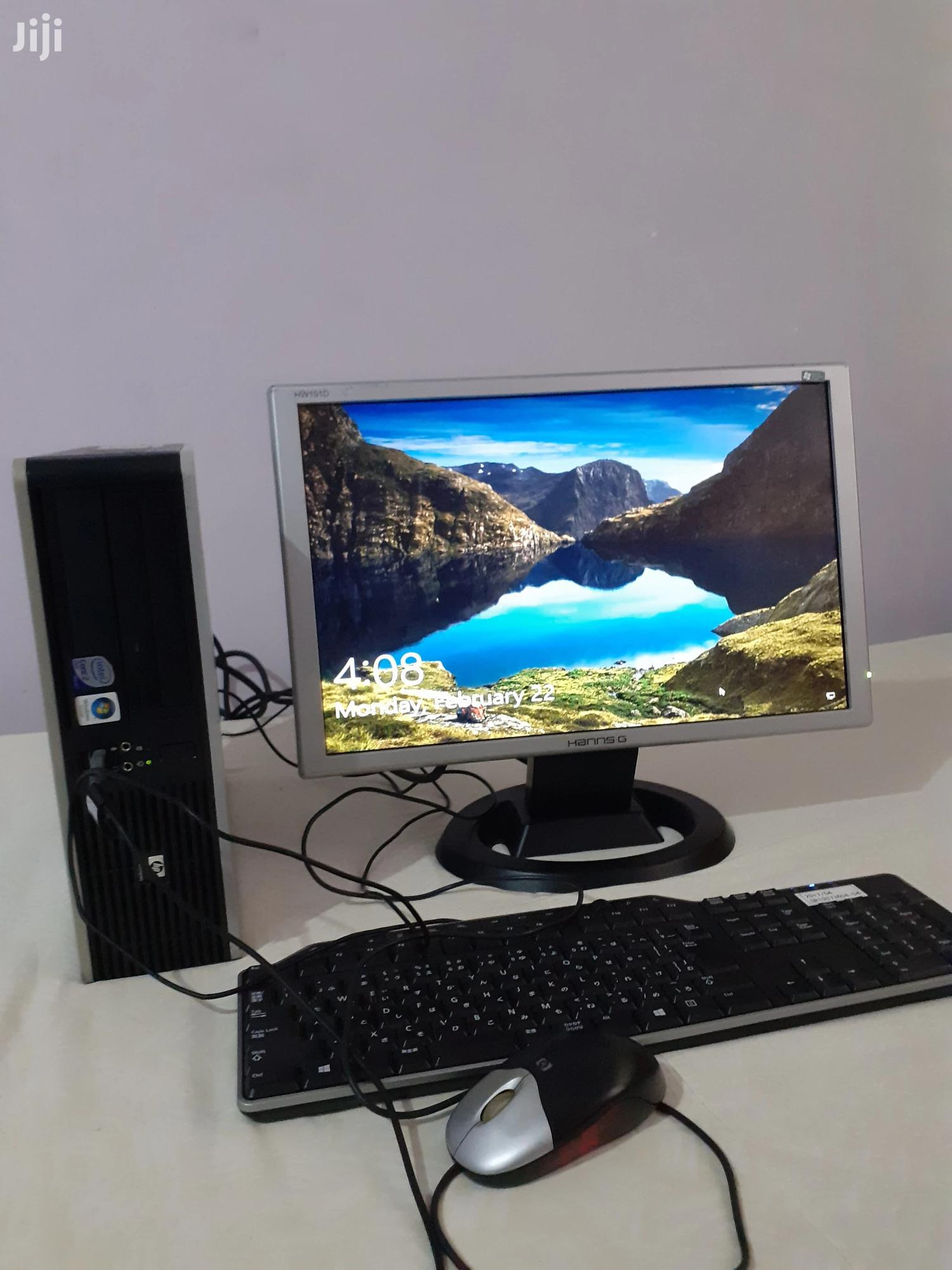Archive: Desktop Computer HP 2GB Intel Core 2 Duo HDD 250GB
