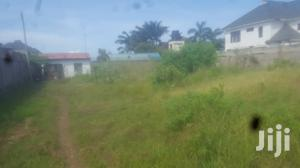 Kiwanja Kinauzwa Kipo Bweni Jeshini | Land & Plots for Rent for sale in Kinondoni, Bunju